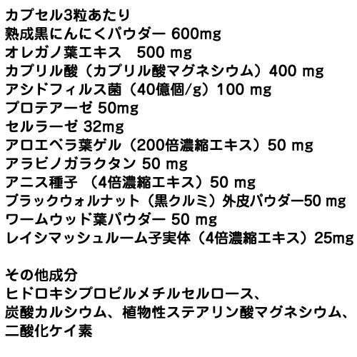ドクターズチョイス カンジタ 男性