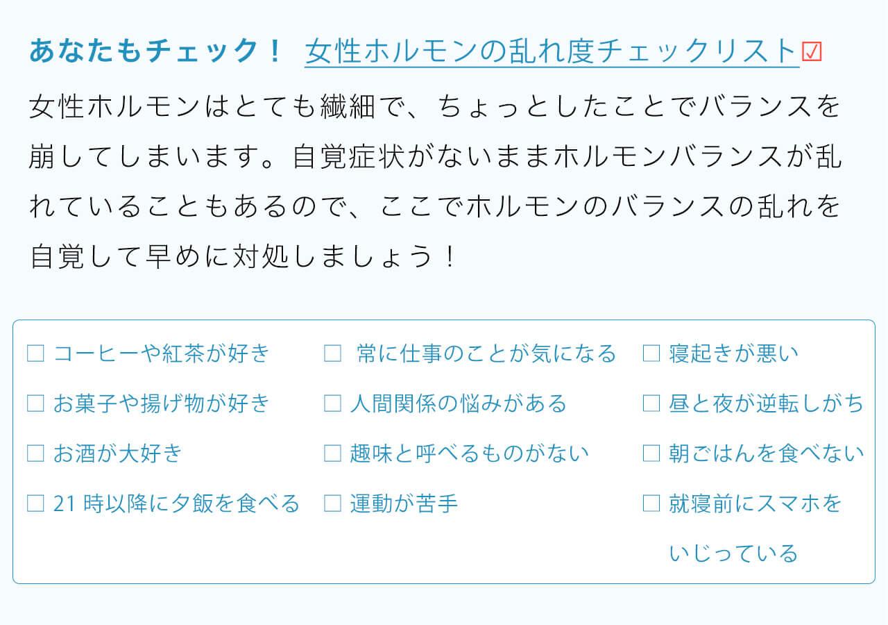 妊娠率 マカ 妊娠率190%UP!独自製法高性能マカ配合【ネンネのマカサプリ】